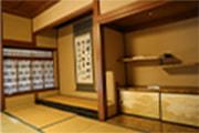昭和レトロの家ブログ